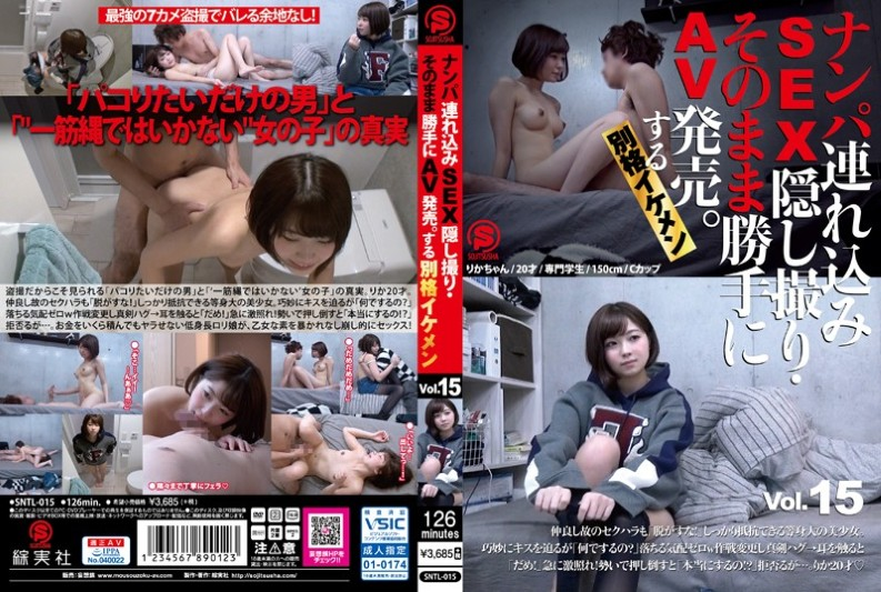 [SNTL-015] Nanpa Brought In SEX Secret Shooting · AV Release On Its Own.I'm Alright Ikemen Vol. 15