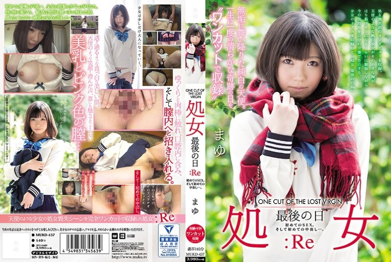 (MUKD-457) ONE CUT OF THE LOST VIRGIN Virgin Last Day: Re First SEX.And The First Vaginal Cum Shot .... Eyebrow