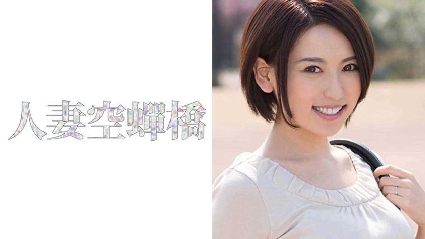 CENSORED 279UTSU-270 人妻空蝉橋 Yuri, AV Censored