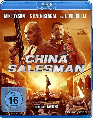 China Salesman - Contratto Mortale (2017).avi BDRiP XviD AC3 - iTA
