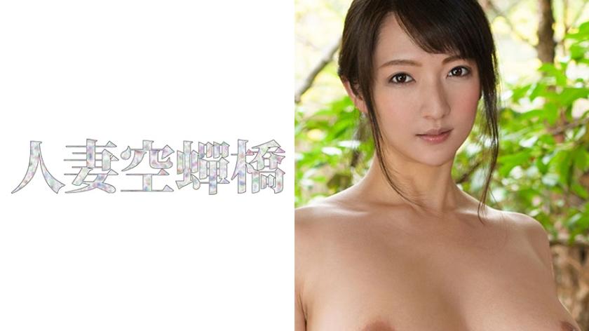 CENSORED 279UTSU-277 人妻空蝉橋 ユリ, AV Censored