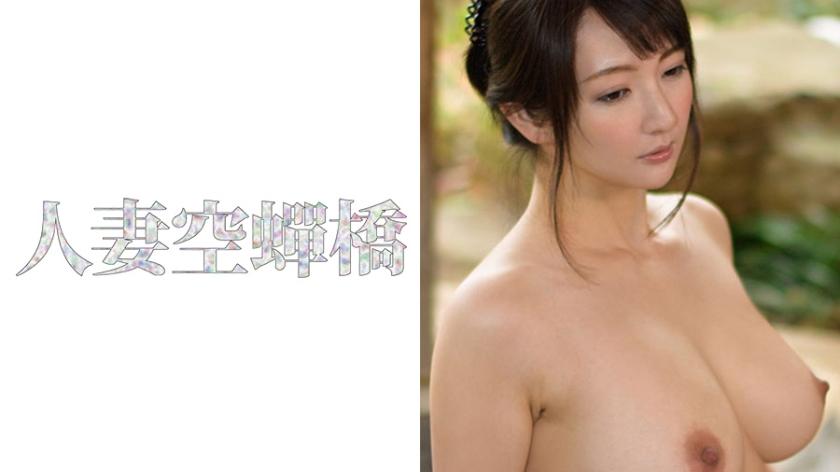 CENSORED 279UTSU-278 人妻空蝉橋 ユリ, AV Censored