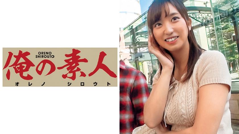CENSORED OREC-096 Mayu, AV Censored