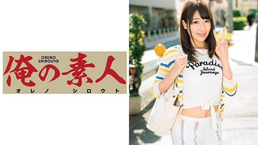 CENSORED OREC-109 Honoka 2, AV Censored