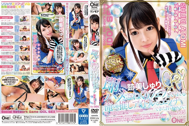 (ONEZ-174) About The Matter That I Was Able To Etch With My Guess Idol Who Will Immediately Make Me Fucked!Rui Sureuri Vol.005