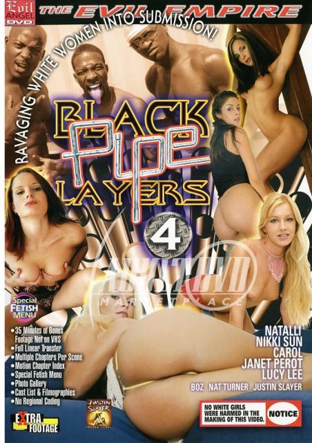 Hardcore Black Cock Gangbang